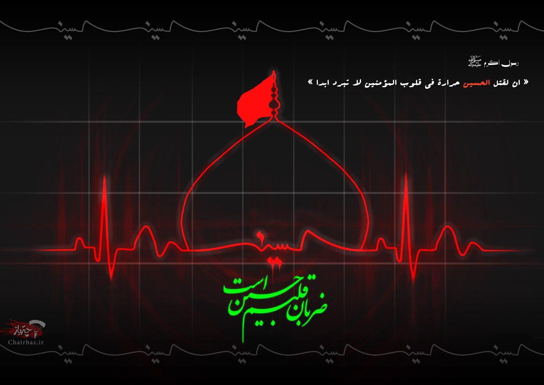 ایام محرم دهستان پاعلم شهرستان پلدختر