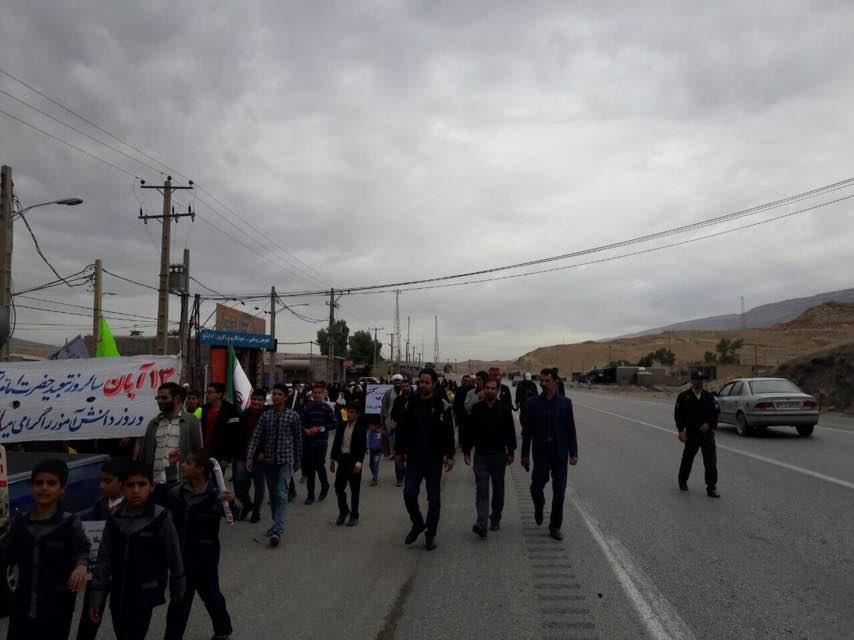 برگزاری راهپیمایی۱۳ آبان دهستان پاعلم شهرستان پلدختر