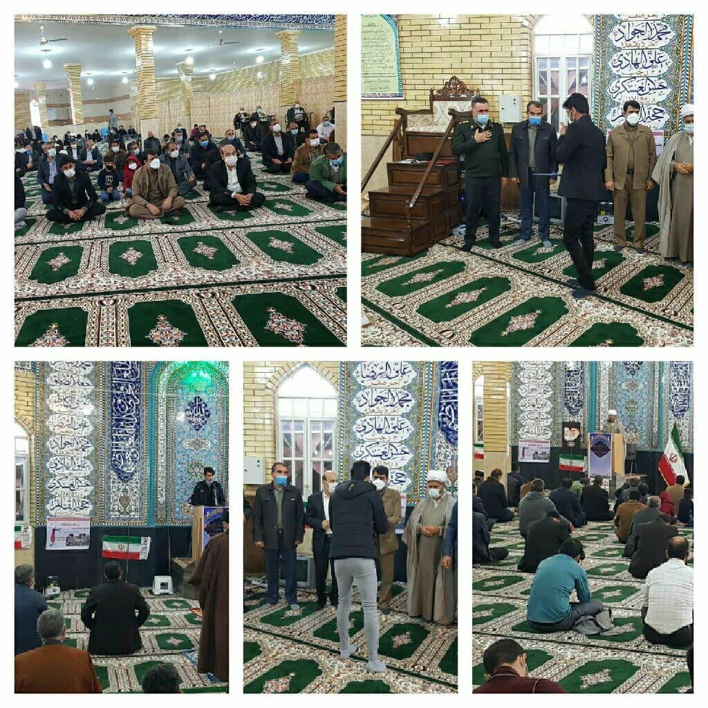جشنواره استانی شعر بر بال فرشتگان به مناسبت بزرگداشت روز شهید توسط اداره فرهنگ و ارشاد اسلامی پلدختر برگزار شد