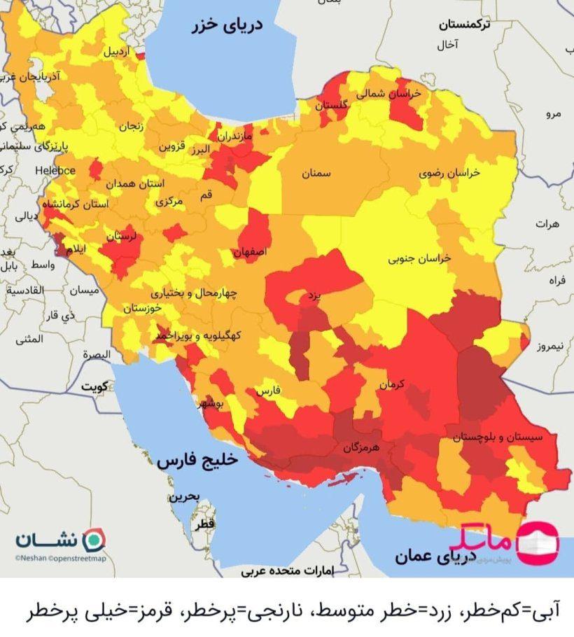 پلدختر و ۹۱ شهرستان دیگر در وضعیت قرمز قرار گرفتند
