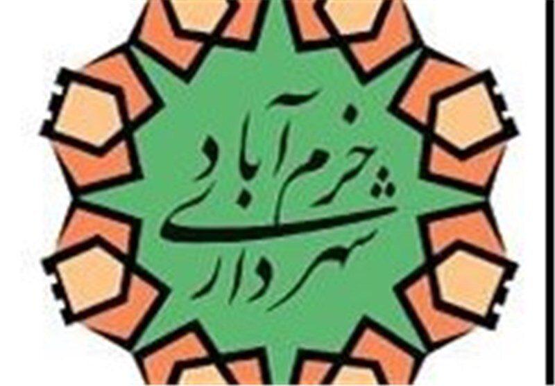 اخراج نیروهای سفارشی شهرداری خرمآباد