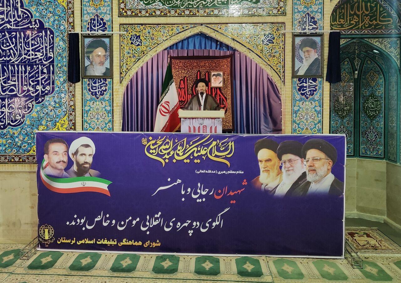 مبارزه با فساد از شاخصههای کارگزاران نظام اسلامی است