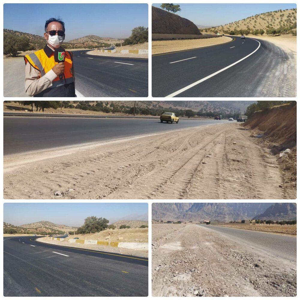 حذف نقطه پرتصادف در محور خرمآباد_کوهدشت
